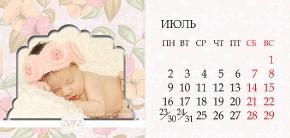 Макет календаря домика