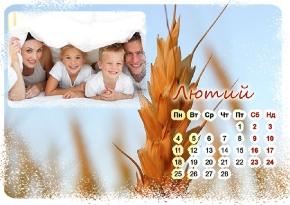 Календари на 12 месяцев перекидные