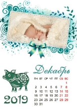 Перекидные календари на 12 месяцев