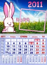 Календарь с веселым кроликом