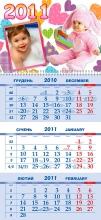 Календарь економ