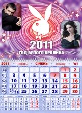Оригинальный календарь
