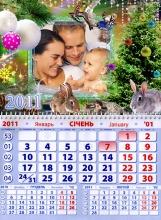 Фото календарь 3 в 1