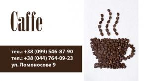 Визитка для кофейни