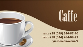 Макет визитки для кофейни