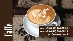 Визитка-шаблон для кафе