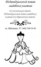 Шаблон визитки Ателье по индивидуальному пошиву одежды