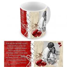Макет чашки ''Поцелуй