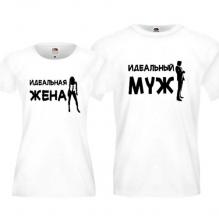 Макет парных футболок