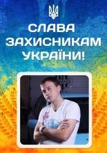 Макеты футболок День Вооруженных сил Украины и День защитника Украины