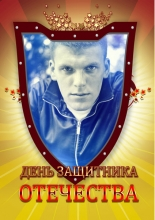 Пазлы на День защитника Украины