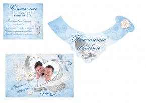 Макеты шампанского на свадьбу. Свадебное шампанское