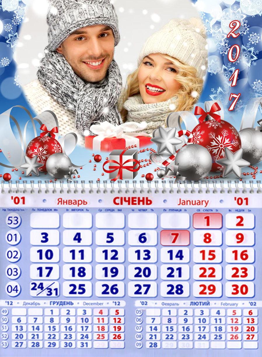 Календарь бухгалтера обои на рабочий стол 2017