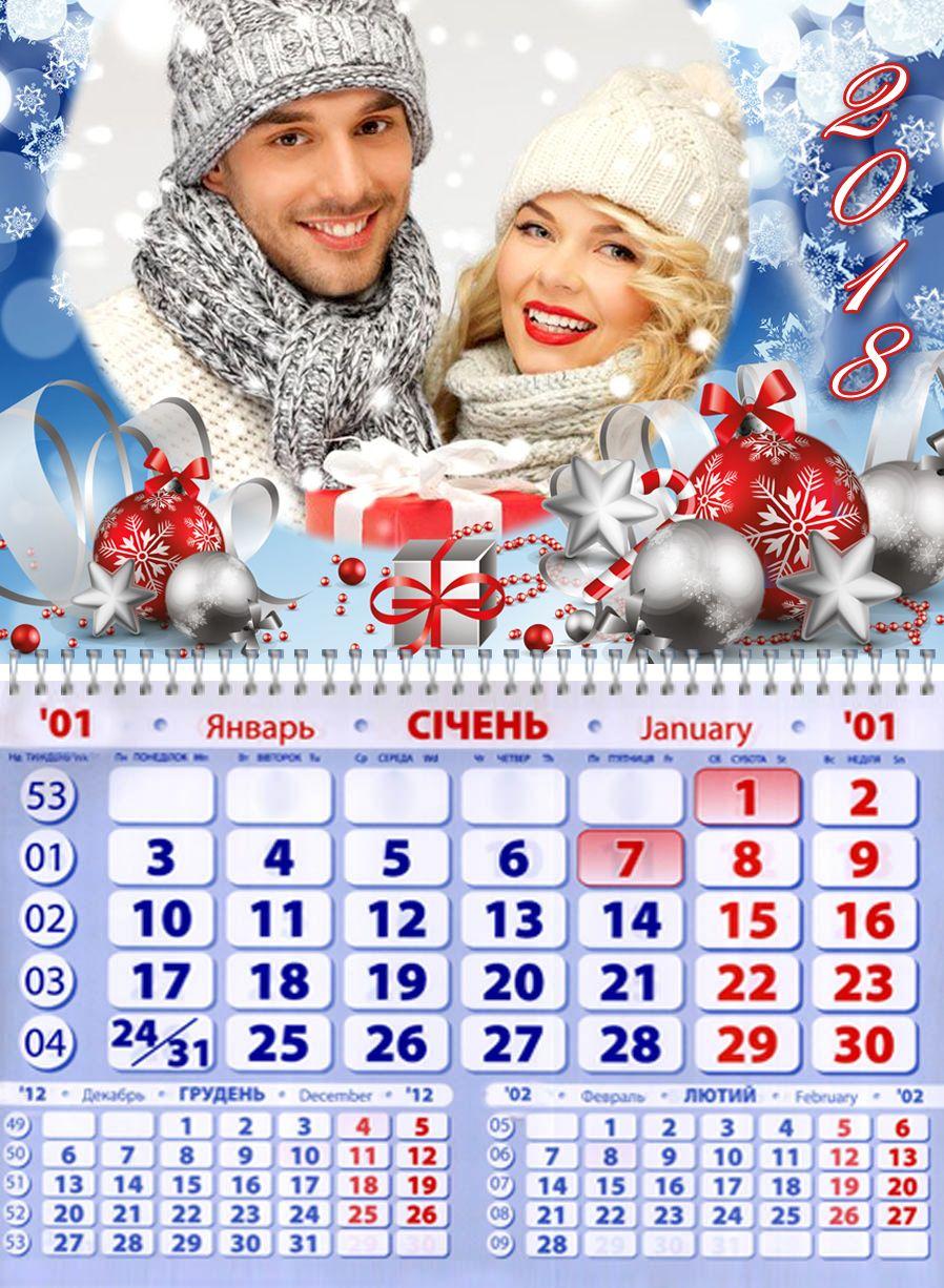 календарь с фото для фото
