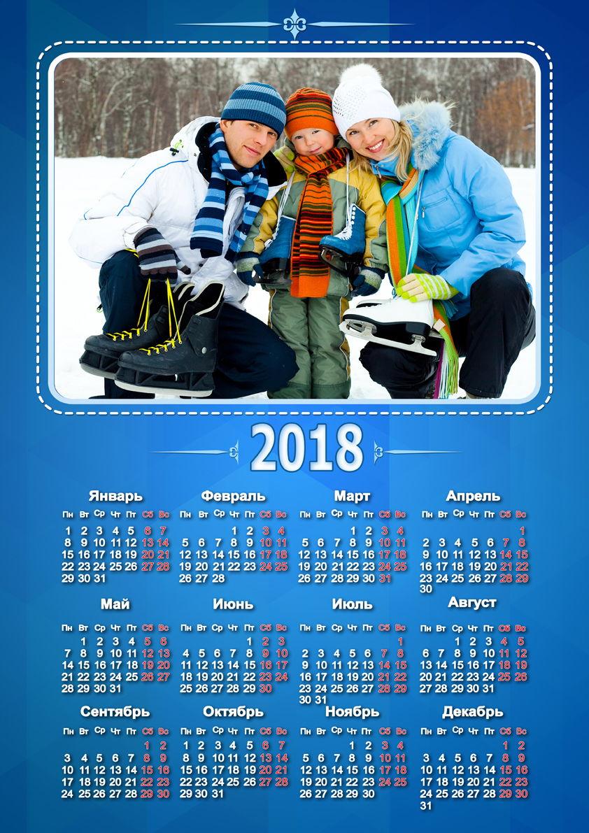 календарь со своими фотографиями