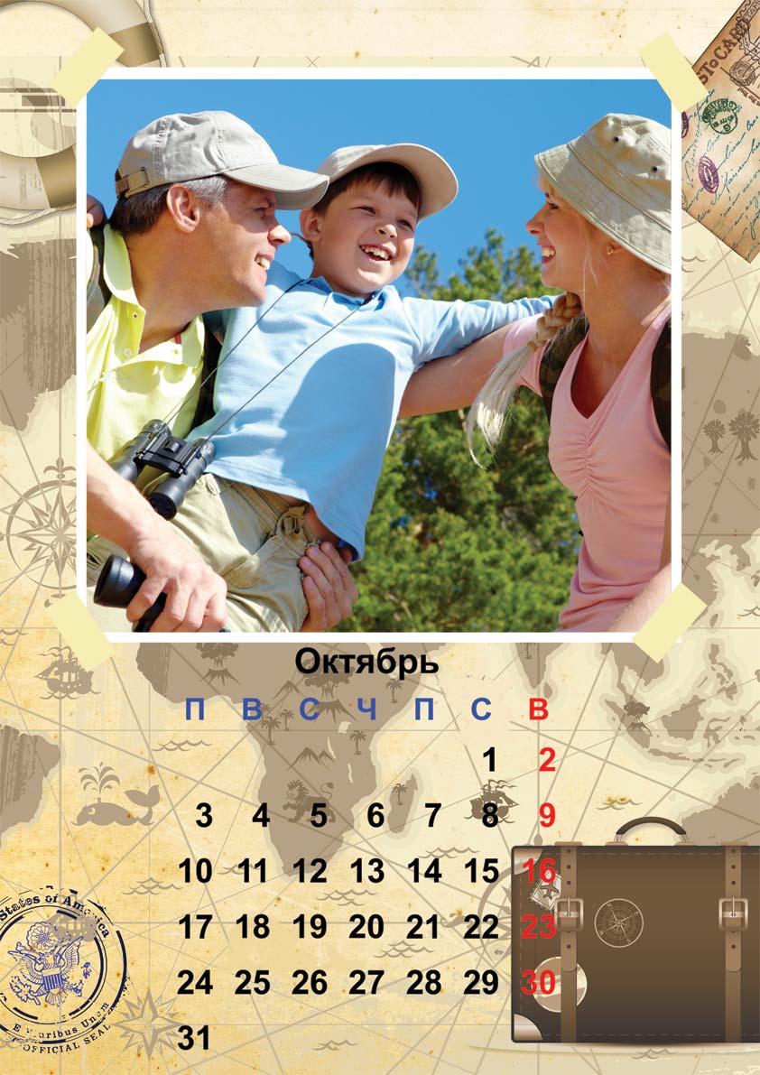 Календарь стрижек и покраски на май 2016 года благоприятные дни